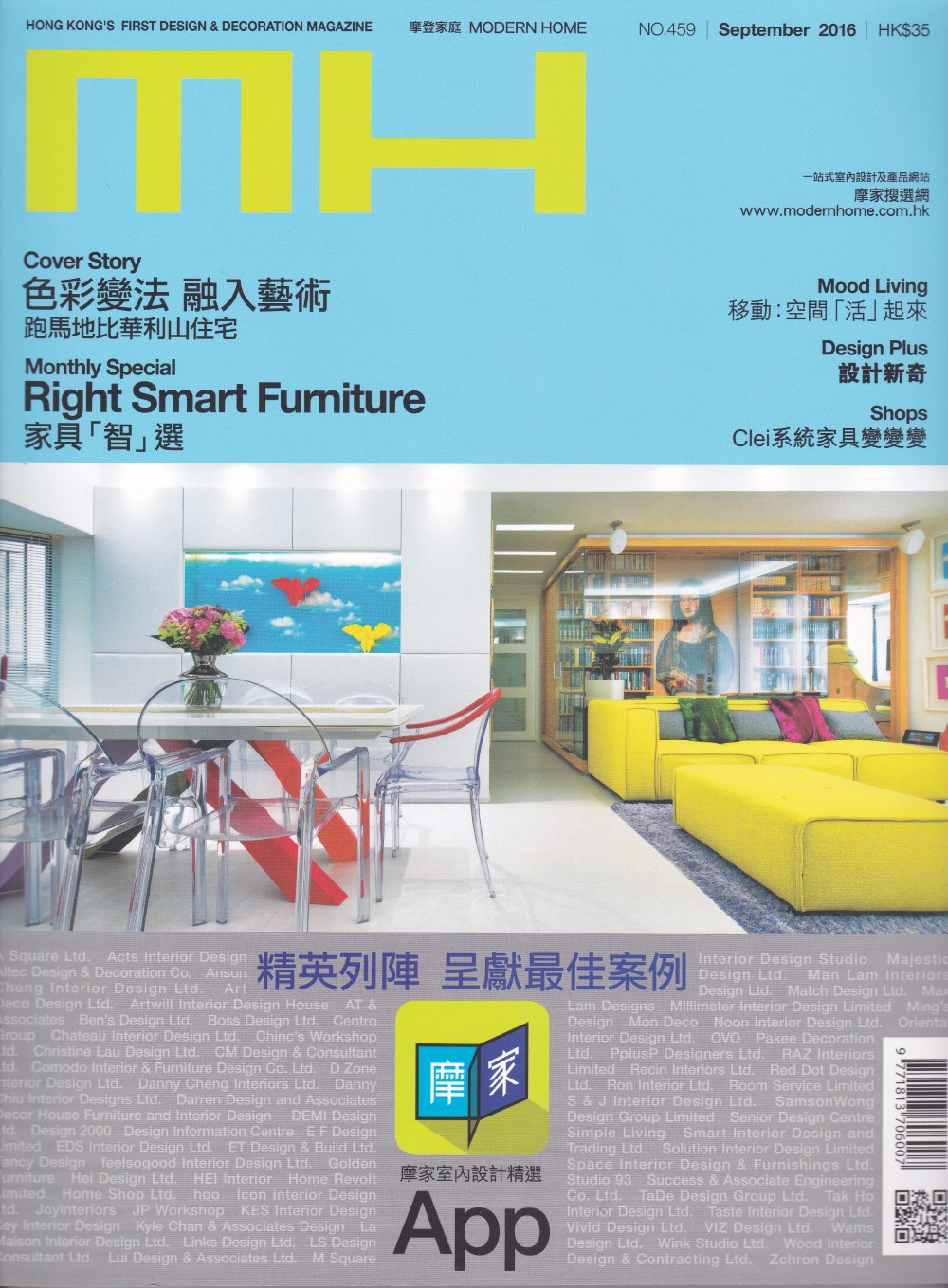 ceiling fan, award winning ceiling fans | elar group - products